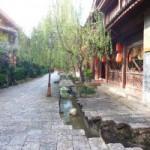 China-488-300x200.jpg